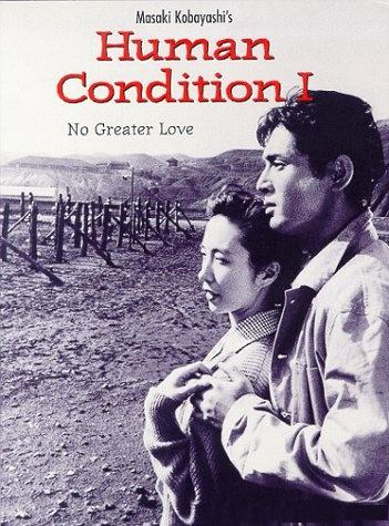 351full-the-human-condition-i--no-greater-love-poster