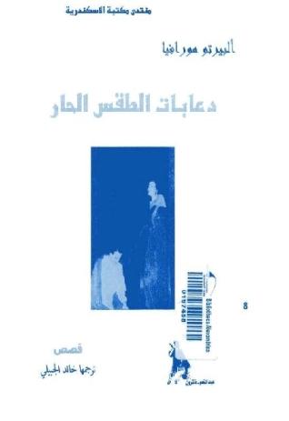 book1_11655_0000